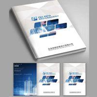 深圳承接公司设计外包服务,画册设计,展板设计,彩页设计,期刊设计