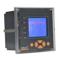 安科瑞ARCM200L-J4T4直销电气火灾监控装置温度继电器剩余
