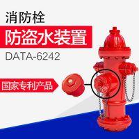 NB-IoT智能消防栓、智能消防栓监控