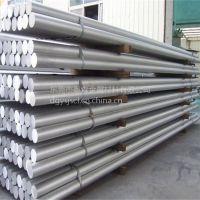 供销西北铝6061挤压合金铝棒