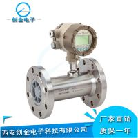 CJW01涡轮流量计 油液体涡轮流量计