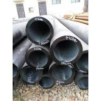 厂家供应精轧钢管 精轧无缝管 钢管精密管 规格齐全 山东聊城
