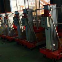 滕州铝合金升降机知名厂家 单柱移动式升降平台 小型高空作业维修 电动升降台