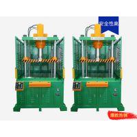 四柱油壓機東莞油壓機金拓機械油壓機KTQ