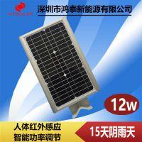 山东道路照明灯LED路灯价格 生产商LED路灯价格 一体化太阳能庭院灯