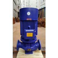 怎么刷微信红包泵业 isg立式管道泵 ISG32-100上海怎么刷微信红包