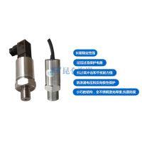无锡昆仑海岸JYB-KO-MAG1进口扩散硅压力变送器传感器4-20mA水压油压气压液压油