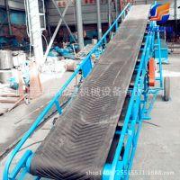 广宗县粮食装车输送机 可移动升降爬坡输送机 带式输送机价格