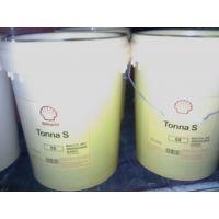 广州通拿S3M 68高级导轨油,Shell Tonna S3M 220,通拿S3 M 32机床导轨油