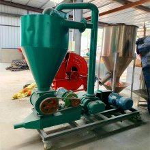 [都用]风送式颗粒吸粮机 玉米出入仓库吸粮机 气力输送机厂家