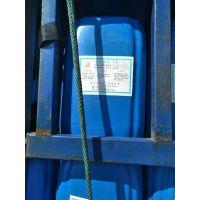 万瑞供应环保不易燃透明弱碱性油污清洗剂