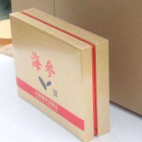 深圳专业定制包装礼盒 精品礼盒套装设计 高档礼品盒定制