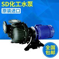 供应塑寶SD系列耐空转同轴自吸式耐酸碱腐蚀化工水泵
