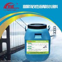 高聚物改性沥青防水涂料与聚氨酯的相比有什么区别?