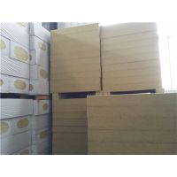 宜昌外墙防水岩棉复合板,50厚玄武岩岩棉复合板低价出售