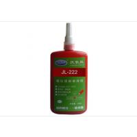 聚力牌 螺纹胶 JL-222 低强度螺纹锁固密封剂通用型锁固密封剂 厂家直销