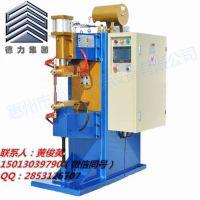 惠州德力厂家生产中频变压器电源 逆变直流铝焊机变压器电源