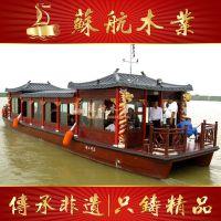 重庆河南河北哪里有大型木船/水上观光船/画舫船系列生产厂家