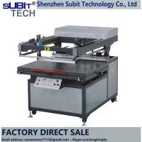 苏比特斜臂式丝印机丝网印刷机台面可定制PCB光电印花字画行业专用厂家直销
