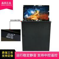 晶固JG156-S会议桌升降机常规伸缩显示器电动遥控支架15171922寸液晶屏升降器 可支持定做