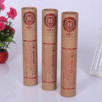 厂家定做包装纸筒 铝箔茶叶罐 纸罐 牛皮纸筒 化妆品包装罐 香筒