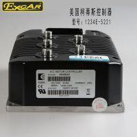 厂家直销美国CURTIS柯蒂斯电机电动车控制器41234E-5221包邮含税