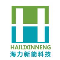 青岛海力新能科技有限公司