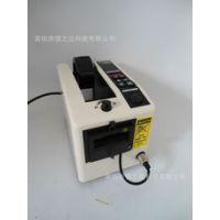 透明胶带电池胶带切割机 自动胶纸剪切厂价直销