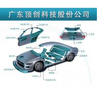 供应epp汽车发泡泡沫部件材料,保险杠等缓冲吸能材料