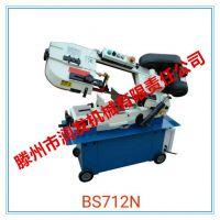 小型金属带锯床BS-712N 可移动式带锯床 使用??方便