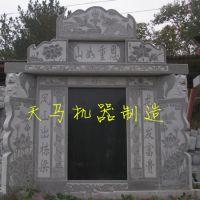 重型双头石材雕刻机/背景墙墓碑石碑雕刻/玉石茶盘瓷砖地板砖雕刻