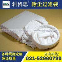 四氟工业滤袋除尘布袋厂家高效过滤