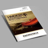 深圳设备画册设计印刷,童装画册排版定制,厨具画册定制