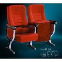 顺德厂家直销礼堂椅 简约现代报告厅座椅 集体会议室座椅 连体铝合金脚礼堂椅
