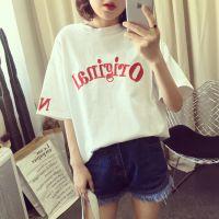 北京便宜几元T恤衫批发圆领白色t恤女短袖修身百搭纯色上衣简约网纱体恤夏紧身短款半袖