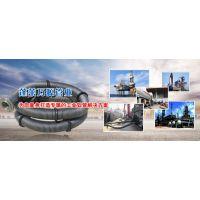 多用途耐油复合软管供应商