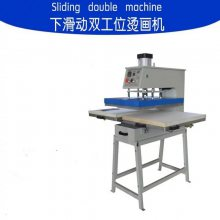 龙门架气压双工位烫画机 龙门式双位压烫机 恒钧机械制造