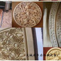 丰启 1325寿材棺木雕刻机 浮雕机 雕花机