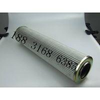英德诺曼滤芯314527现货包邮滤油机专用