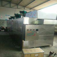 新疆葡萄干多层网带食品烘干机 康汇机械生产烘干设备