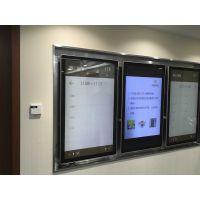 热销产品 47寸壁挂显示器 壁挂显示屏 数字标牌