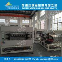 PVC合成树脂瓦的配方和适用寿命 ASA琉璃瓦 塑料竹节瓦的生产机器 专业厂家 值得信赖
