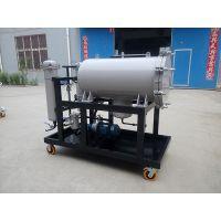 日欣净化LYC-J400RDb液压油脱水聚结过滤机