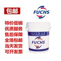 福斯LAGERMEISTER CA95/100N石灰润滑脂