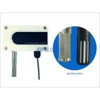 昆仑海岸防爆温湿度变送器JWSK-5AC防爆温湿度传感器无锡昆仑海岸生产厂