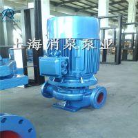 上海牌水泵 ISG40-160 管道泵 耐磨 40口径