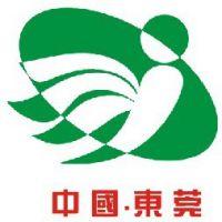 东莞市正裕橡塑制品有限公司