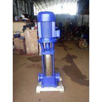 上海怎么刷微信红包泵业 轻心多级管道泵流量扬程 100GDL72-14*2-11KW 耐腐蚀