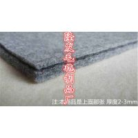 供应灰色羊毛毡毛毯,工业用绿毛毡,硬质毛毡面料布