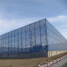 喷塑防风网 蓝色挡风墙 冲孔网价格